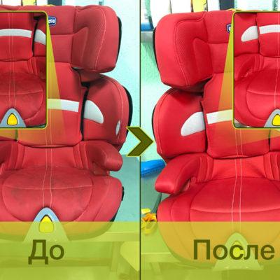 Что делать, если автокресло выглядит грязным? – Сдавать в strollerspa! Мы используем передовые технологии очистки, чтобы бережно устранить загрязнения из самых глубоких слоев обивки. А обработка паром гарантирует абсолютную гигиеничность изделия.