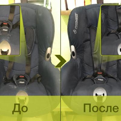 Чем безопаснее детское автокресло, тем больше в нем ремней и точек крепления, которые со временем нуждаются в очистке. Наше оборудование позволяет бережно устранять загрязнения даже в самых труднодоступных местах.