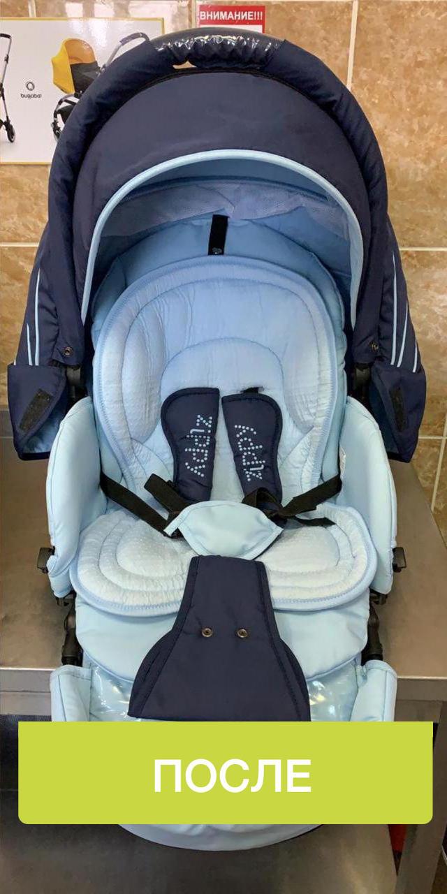 Чистка Реставрация детских колясок автокресел. Дарим 2ю жизнь. Качественно, быстро, недорого