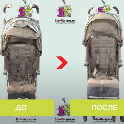 Как почистить детскую коляску в домашних условиях 244