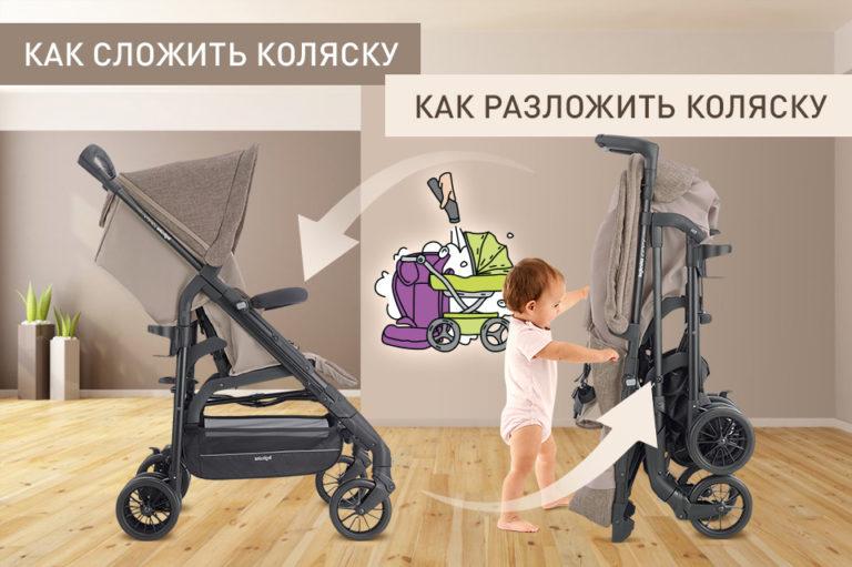 Чем смазать коляску??? — 13 ответов на Babyblog